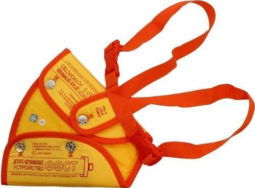 Детское удерживающее устройство Фэст в комплекте с лямкой (9)