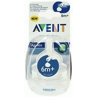 Соска Avent силикон, для густых жидкостей 6мес+, 2шт