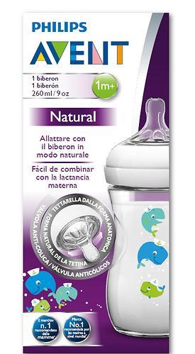 Бутылочка Avent Natural 260мл с принтом Китята (9)