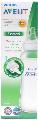 Бутылочка для кормления Avent Standart 300 мл 1 шт (14)