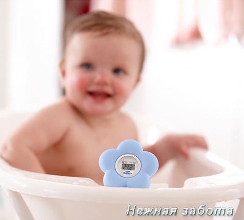 Термометр Avent цифровой для воды и воздуха (4)