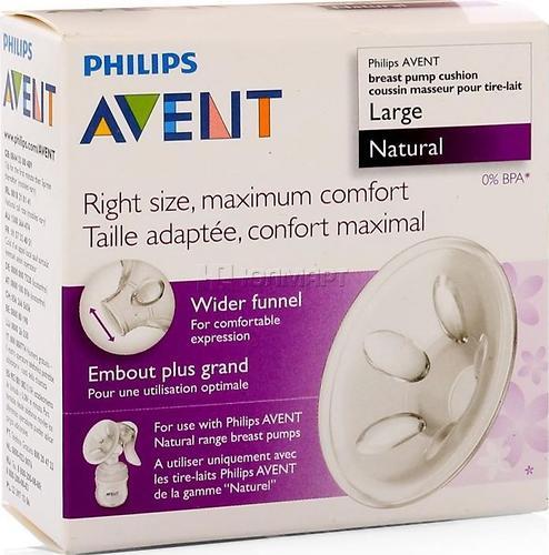 Массажер-подушечка Avent Лепестковый для молокоотсоса (8)