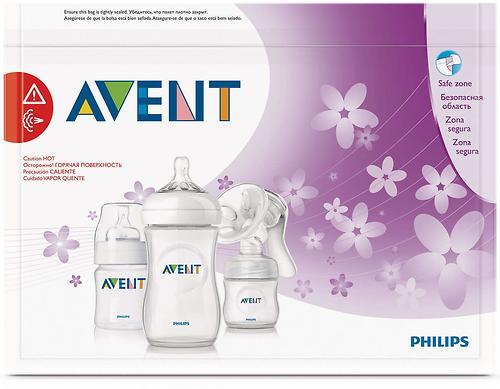 Пакеты Avent для стерилизации SCF297/05 (7)