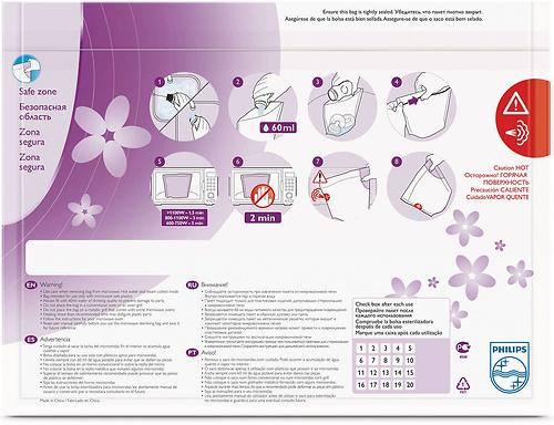Пакеты Avent для стерилизации SCF297/05 (8)