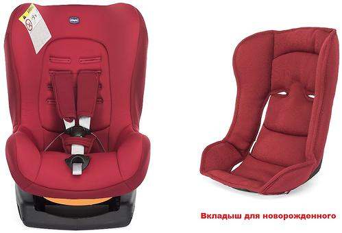 Автокресло Chicco Cosmos Red Passion (0-18 kg) 0+ (9)