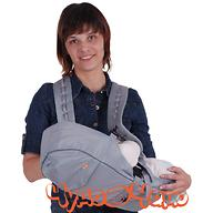 Кенгуру-рюкзак Чудо-Чадо Baby Active Simple Серый
