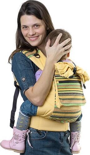 Слинг-рюкзак Чудо-Чадо Уичоли светло-желтый (7)