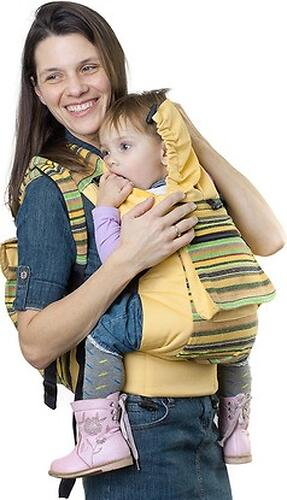 Слинг-рюкзак Чудо-Чадо Уичоли светло-желтый (9)