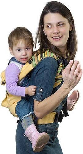 Слинг-рюкзак Чудо-Чадо Уичоли светло-желтый (10)