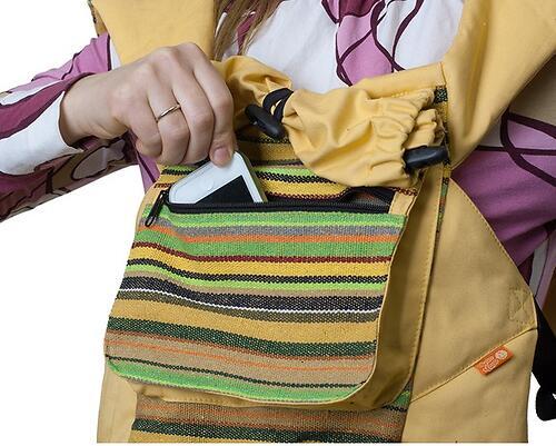 Слинг-рюкзак Чудо-Чадо Уичоли светло-желтый (12)