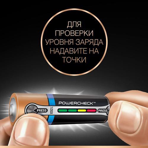 Батарейки Duracell Turbo Max AA K4 (6)