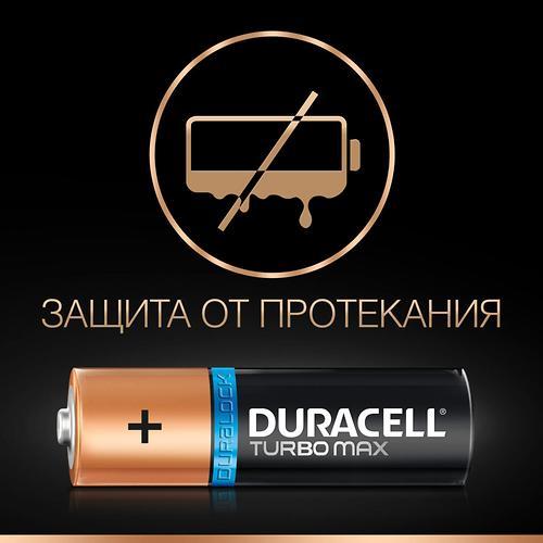 Батарейки Duracell Turbo Max AA K4 (7)