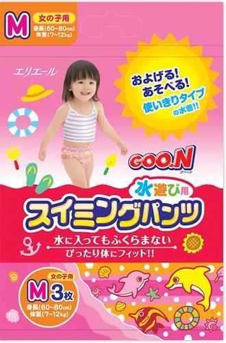 Трусики Goon плавательные M 7-12 кг 3шт для девочек (3)
