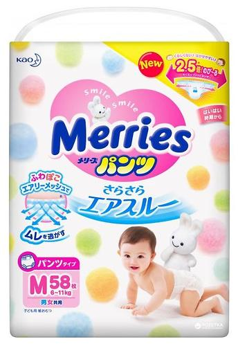 Подгузники-трусики Merries M 6-10кг 58шт (5)