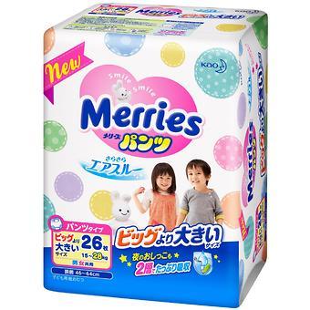 Подгузники-трусики Merries XXL 15-28кг 26шт - Minim