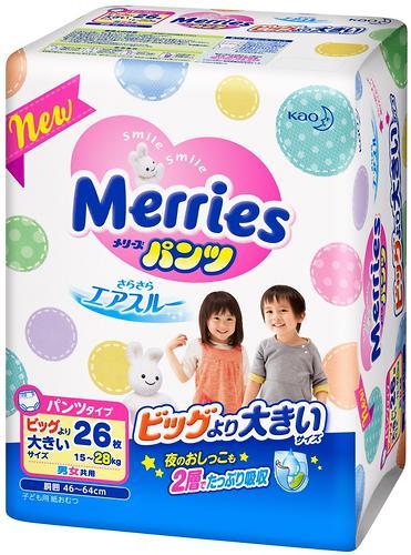 Подгузники-трусики Merries XXL 15-28кг 26шт (5)