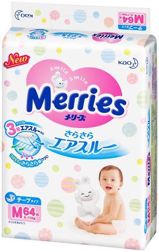 Подгузники Merries M 6-11 кг 64 шт (4)