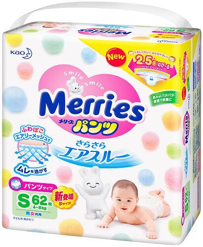 Подгузники-трусики Merries S 4-8 кг 62шт (5)