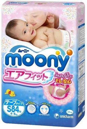 Подгузники Moony 4-8кг 84 шт (1)