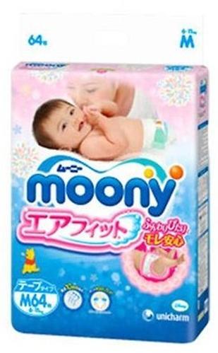 Подгузники Moony 6-11кг 64шт (1)