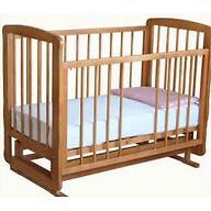 Кроватка Дарина Бук