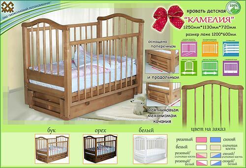 Кроватка Камелия Орех (4)