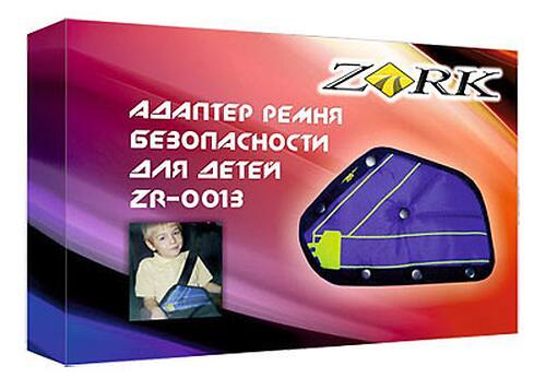 Адаптер ремня безопасности Zork для детей синий (4)