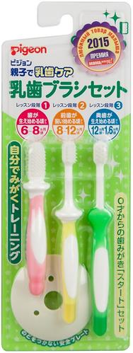 Набор зубных щеток Pigeon от 6-18 мес 3 шт (5)