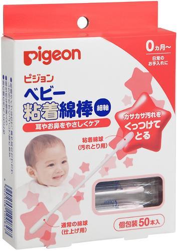 Палочки ватные Pigeon с липкой поверхностью 50 шт (4)