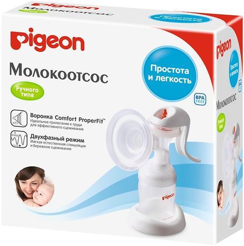 Молокоотсос Pigeon ручной (6)