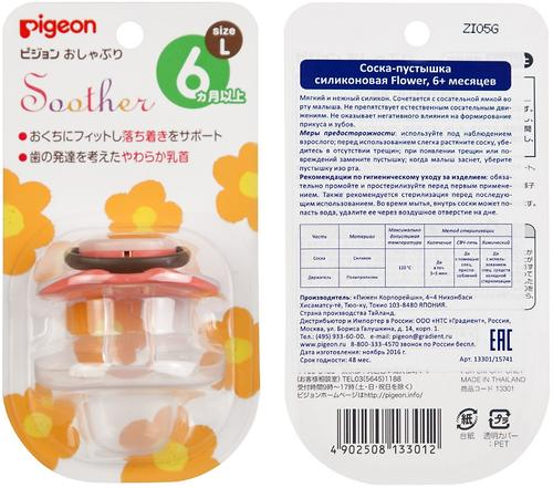 Пустышка Pigeon Цветок 6+ размер L (6)