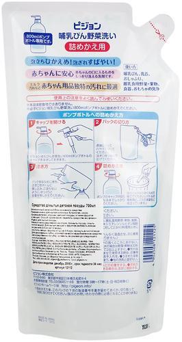 Средство Pigeon для мытья посуды 700 мл сменный блок (6)