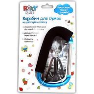 Карабин-помощник Roxy Kids Flipper для детских колясок голубой
