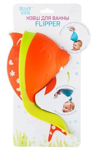 Ковш для ванны Roxy Kids с лейкой Оранжевый (13)