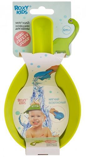 Ковшик для мытья головы Roxy kids Dino Safety Scoop Зеленый (9)