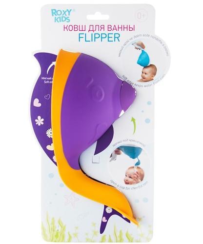 Ковш для ванны Roxy Kids с лейкой Фиолетовый (14)