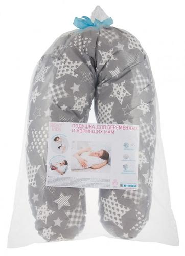 Подушка Roxy для беременных наполнитель полистерол (шарики) RPP-003Wb (15)