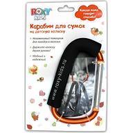 Карабин-помощник Roxy Kids Flipper для детских колясок оранжевый