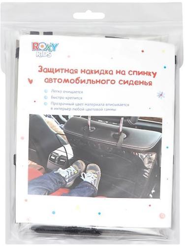 Защитная накидка Roxy Kids на спинку автомобильного сидения (4)