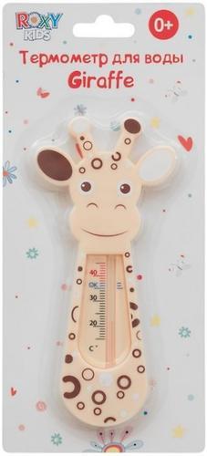 Термометр Roxy Kids для воды Giraffe (4)