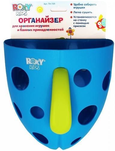 Органайзер Roxy Kids для игрушек (14)