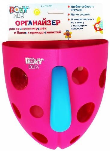 Органайзер Roxy Kids для игрушек (15)