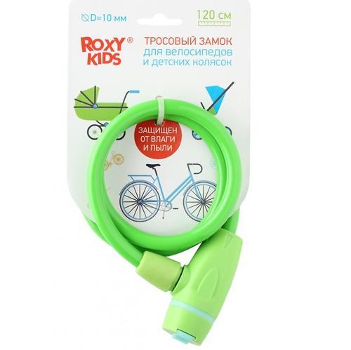 Замок для коляски Roxy Kids 120 cм Зеленый (8)