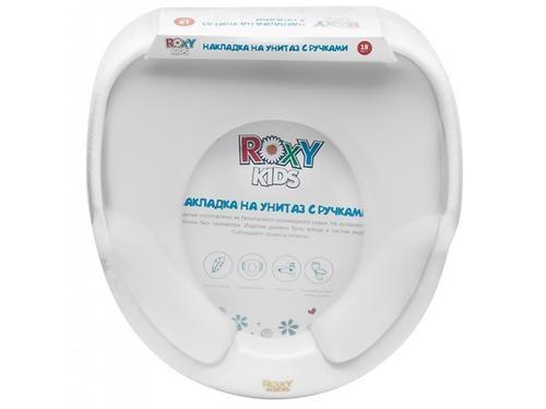 Адаптер для унитаза Roxy Kids с ручками вверх (12)