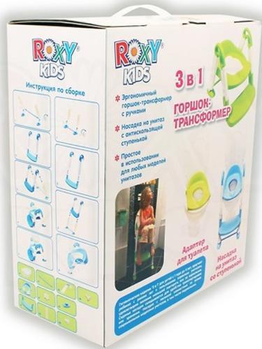 Горшок-трансформер Roxy Kids 3 в 1 (9)