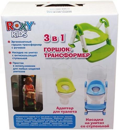 Горшок-трансформер Roxy Kids 3 в 1 (10)