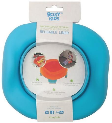 Универсальная вкладка Roxy kids для дорожных горшков Голубой (8)