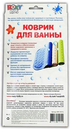 Коврик Roxy Kids Flipper для ванны с отверстиями (7)