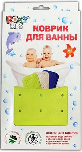 Коврик Roxy Kids Flipper для ванны с отверстиями (9)