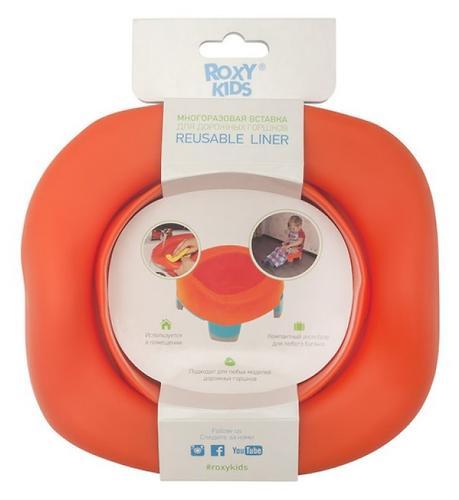 Универсальная вкладка Roxy kids для дорожных горшков Оранжевый (7)